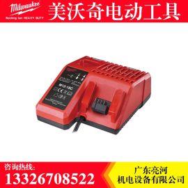 美国Milwaukee米沃奇充电器M12-18C电动工具 12V 18V 两用