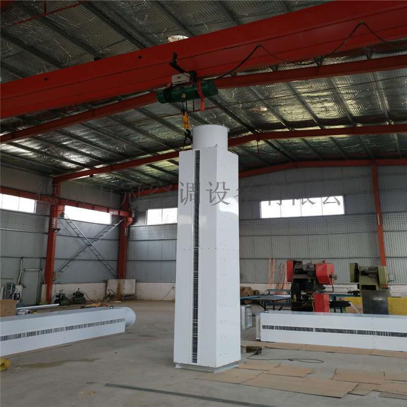 熱水型RM-Z-CS軸流立式側吹大門熱風幕機