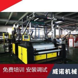 厂家直销三层缠绕膜机 流延膜  免费安装调试