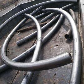 碳钢热煨弯管 R=1.5D大半径弯管 S型弯管