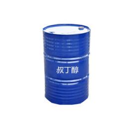 叔丁醇 现货供应高品质化工原料CAS75-65-0