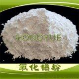 厂家直销氧化铝抛光粉 不锈钢研磨粉 金属光亮剂