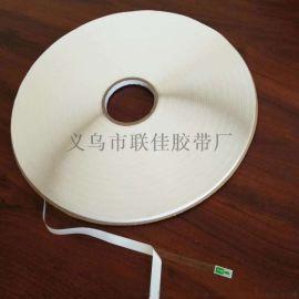 破坏性双面胶带15mm快递袋防伪包装胶条