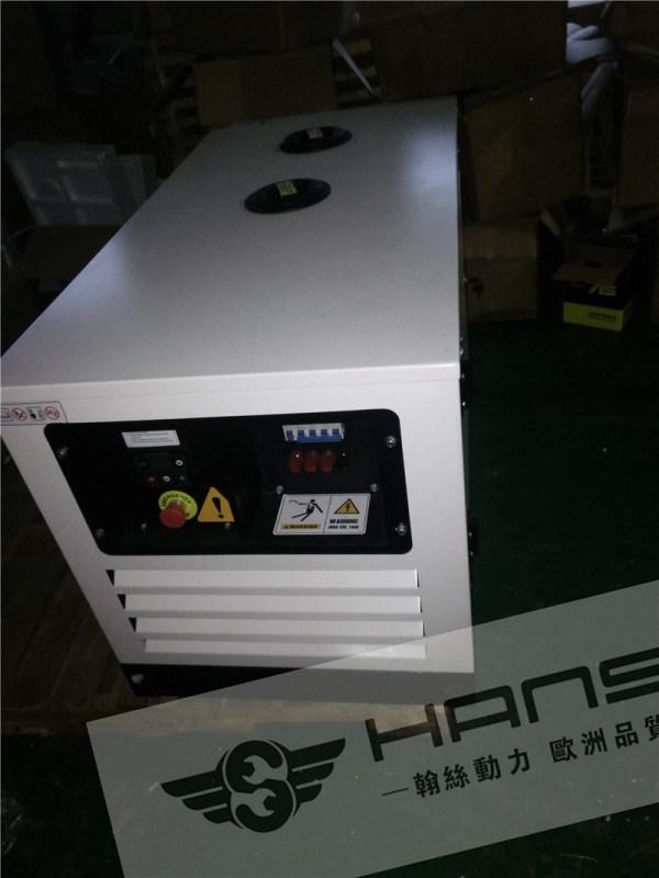 应急照明灯10KW柴油发电机
