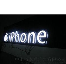 泰洋发光字招牌 门头LED吸塑发光字