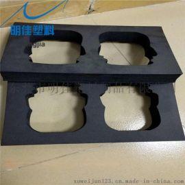 EVA生产厂家供应EVA包装内衬 产品内包装盒