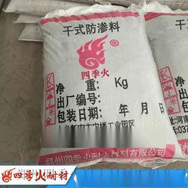 河南浇注料郑州四季火耐火材料厂-低水泥浇注料批发