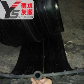 可卸式橡胶止水带 651型30cm宽中埋式橡胶止水带 钢边橡胶止水带
