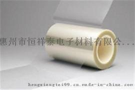 OLED保护膜 OLED制程保护膜