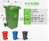 户外加厚塑料垃圾桶 小区物业楼道塑料垃圾桶