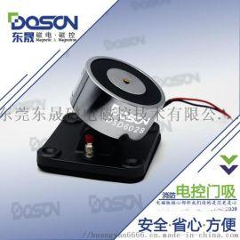 电磁铁 直流电磁铁机械手吸盘三滚闸防掉杆电磁铁吸盘