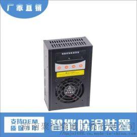 配电房除湿器 JXCS-A80TS 价格适中