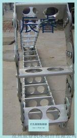 压滤机专用大型钢制拖链,环保压滤机穿线移动拖链》