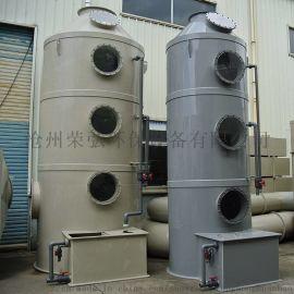 PP喷淋塔,废气处理专用喷淋塔,酸雾废气喷淋塔
