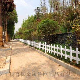 园林草坪护栏 小区绿化带护栏 塑钢护栏生产