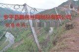边坡主动防护网,边坡被动防护瓦罐