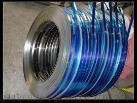 厂家直销316L不锈钢冲压精密钢带
