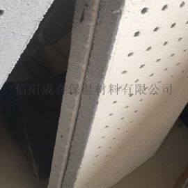 侯机房饭店用穿孔珍珠岩吸声板