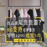胖人女裝休閒女裝  E15女式風衣品牌女裝批發丹妮鷺女裝