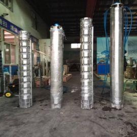 遵化高扬程潜水泵 不锈钢潜水泵 QJ高扬程潜水泵