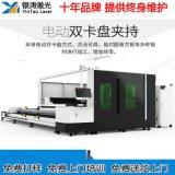 封闭式大功率激光切割机 金属激光切割机