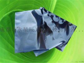 宁波定制电子产品包装袋 电子元器件防静电屏蔽袋