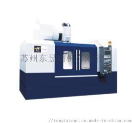 东台精机TMV-1350A硬轨加工中心/苏州东昱