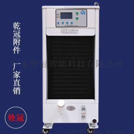 龙门铣床金属废料输送机油冷机工业制冷设备