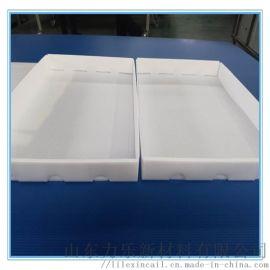 中空板西林瓶包装盒 PP聚丙烯材质 量大优惠