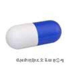 小胶囊  pu压力球 广告促销礼品