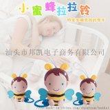 谷雨小蜜蜂拉铃安抚哄睡床铃