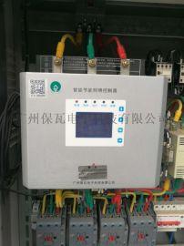 AIXN-2C-100 系列智慧節能照明控制器