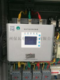 AIXN-2C-100 系列智能节能照明控制器
