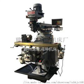 实体厂家生产台湾铣床 4号炮塔铣床5号炮塔铣床