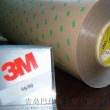 大量供应  3M9690PET基材双面胶