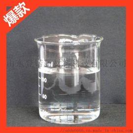 现货 磷酸三丁酯 99%含量 消泡剂 量大优惠