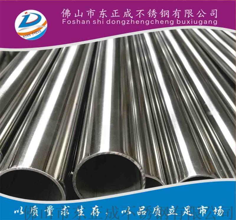 美標304不鏽鋼焊接管,304不鏽鋼焊管