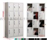 渭南哪里有卖铁皮柜 衣柜13772489292