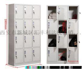 渭南哪里有 铁皮柜 衣柜13772489292
