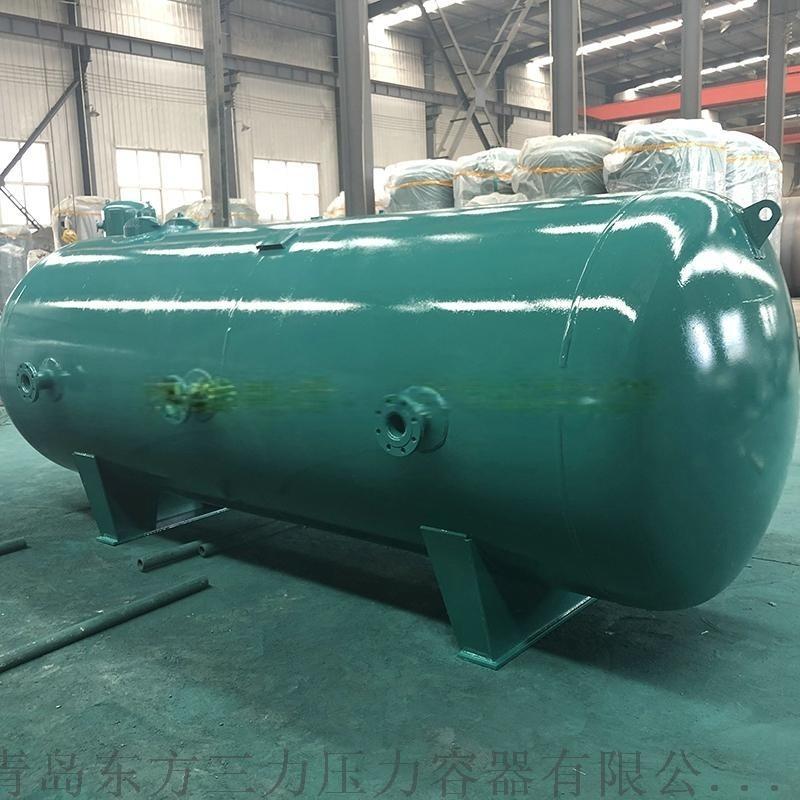 分气缸 蒸汽锅炉分气包 卧式压力罐