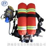 正压空气呼吸器 双瓶空气呼吸器+FA正压空气呼吸器