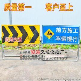 前方施工注意安全可折叠反光道路施工标志牌交通标识牌
