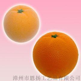 水果促销礼品 pu压力球 橙子