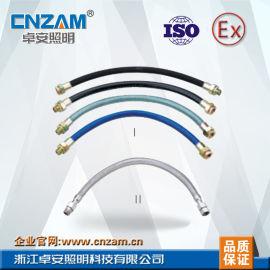 防爆挠性连接管ENG连接管配件