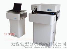 金属元素分析仪、GLMY光谱分析仪