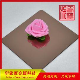 8k镜面玫瑰金不锈钢装饰板 镜面抗指纹不锈钢彩色板