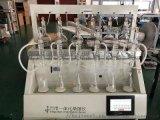 北京全自动一体化蒸馏仪JTZL-6单孔单控温特点