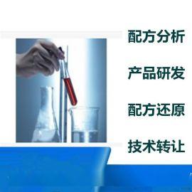 湿法脱   复合增效剂配方分析技术研发
