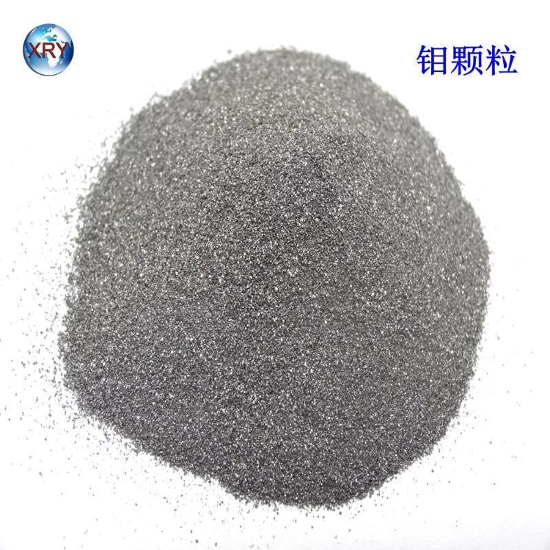钼条99.95%高纯钼粒钼颗粒、熔炼用钼颗粒