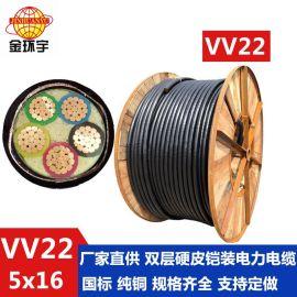 金环宇电缆 国标 铠装电缆VV22-5X16平方电力电缆 5芯工程电缆
